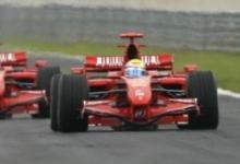 Ferrari_GP_FN1