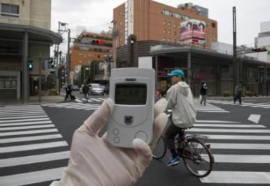 Fukushima_ContatoreR400