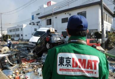 Giappone_Sisma_OsservazioneR400