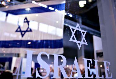 IsraeleR375_31dic08