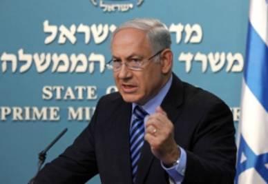 Netanyahu_BenjaminR400