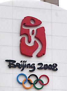 Pechino-2008_FN1