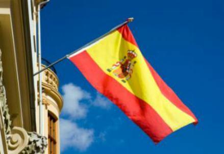 Spagna_BandieraR439