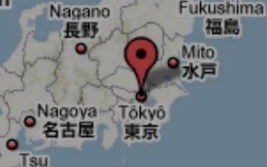 TerremotoGiappone_R375