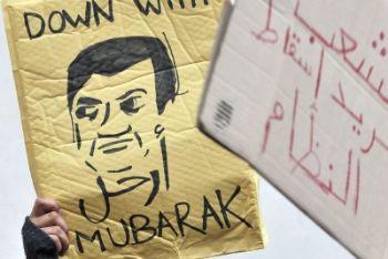 cartello_mubarak_R400
