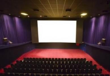 cinema_salaR400