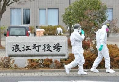 fkushima_radiazioni_R400