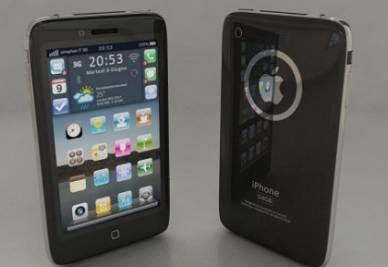 iphone5nuova_R400