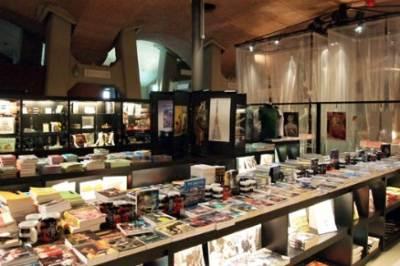 libreria_R400