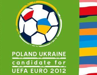 logo_euro2012_r375X255_7FEB10