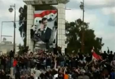 medioriente_siria_disordiniR400