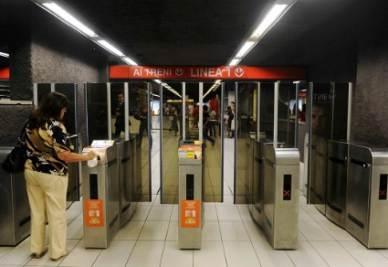 metro_R400