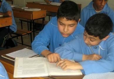 scuola_studenti_libanoR400