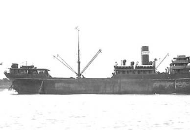 ss-gairsoppa-r400