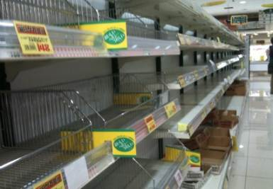 supermarkettokio_R425