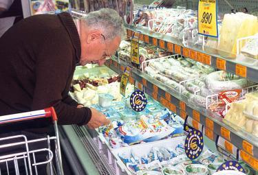 supermercato_vecchioR375