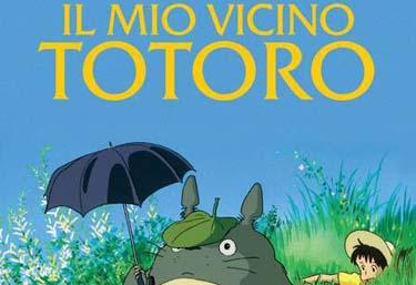 totoro_R375