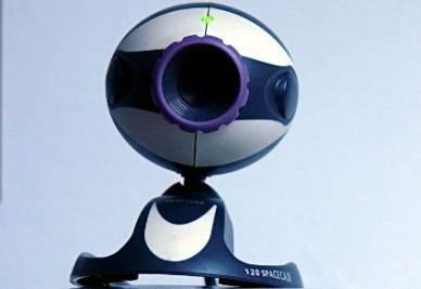 webcam-r400