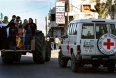Gaza_CriR375_12gen09