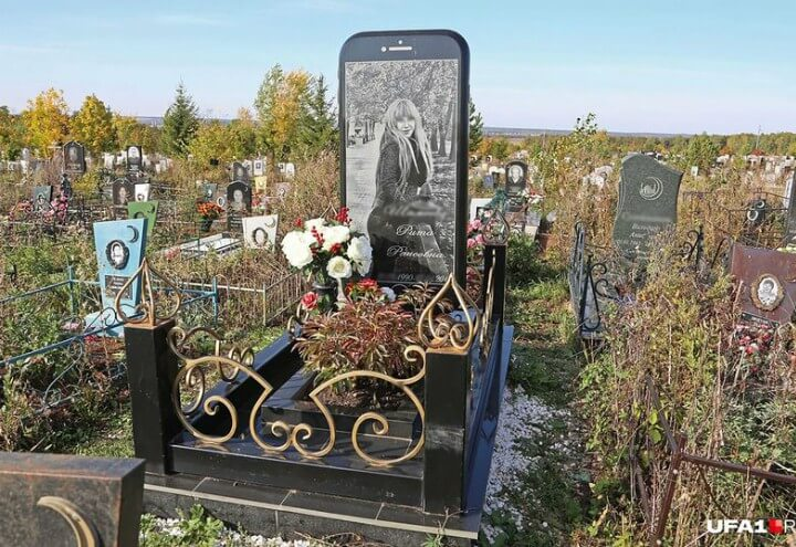 iPhone-grave