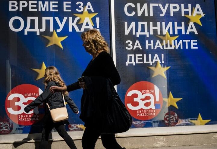 macedonia_referendum_2018