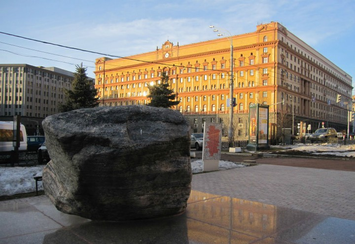 russia_mosca_lubjanka_comunismo_gulag_web