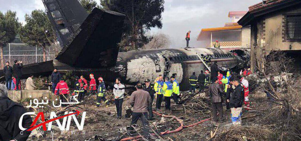 Iran, Boeing 707 si schianta