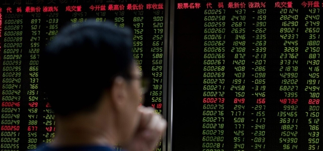 Borsa Cina Lapresse1280