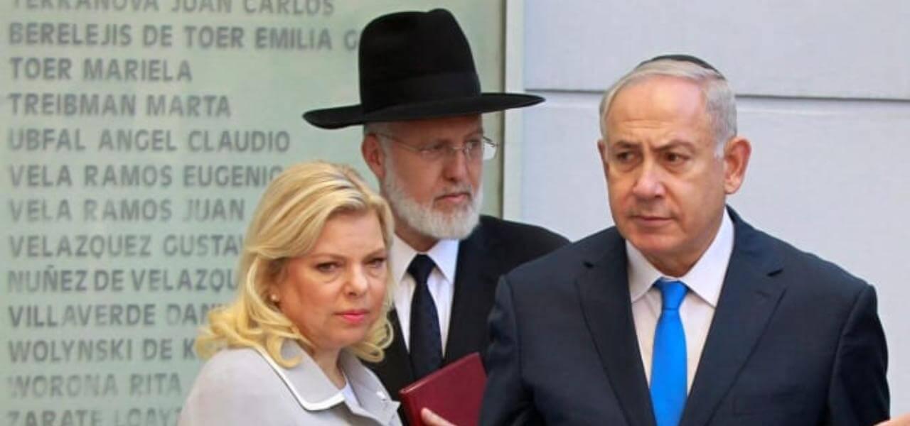 Rabbino d'Argentina e il Premier israeliano