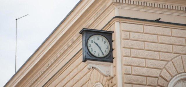 Strage di Bologna, l'orologio