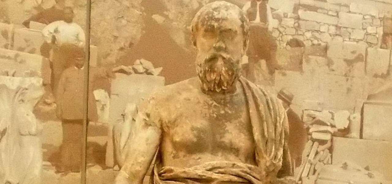 Plutarco, busto al Museo di Delfi