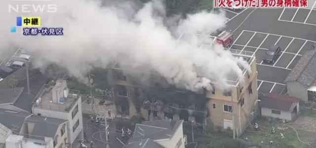 Incendio in Giappone