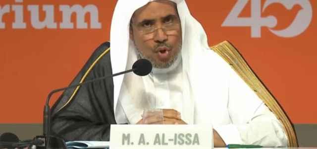 Muhammad Bin Abdul Karim Al-Issa