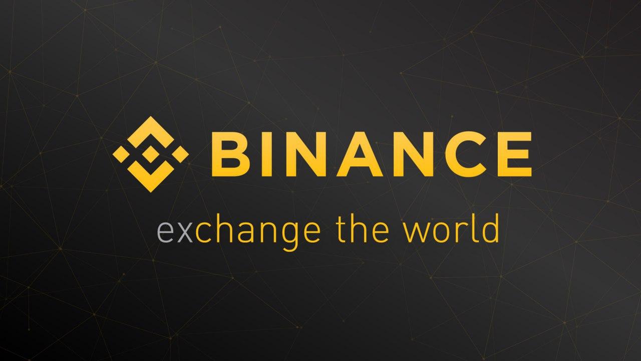 Binance/ A settembre il lancio dei futures, ei prestiti sono un successo