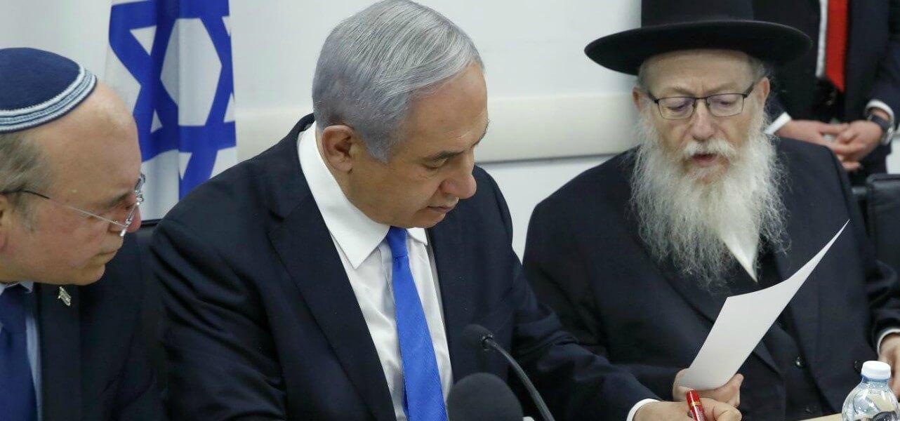 israele netanyahu 2 lapresse1280
