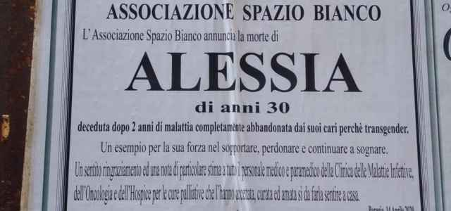Alessia Cirillo