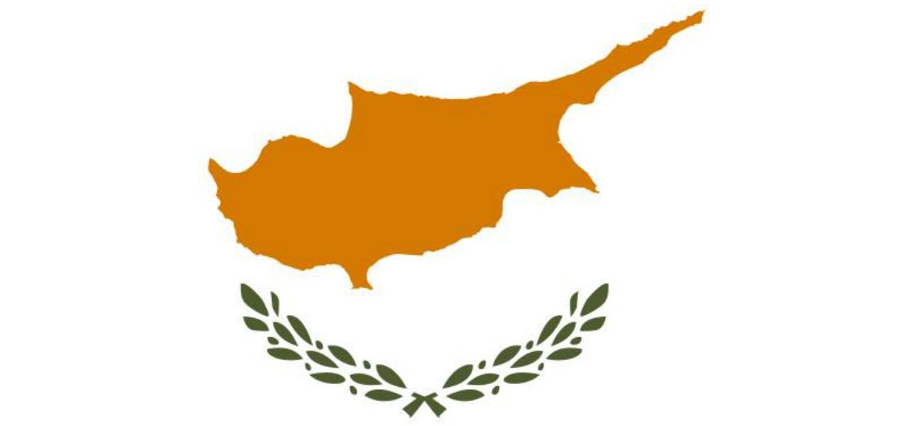 Cipro bandiera facebook 2020