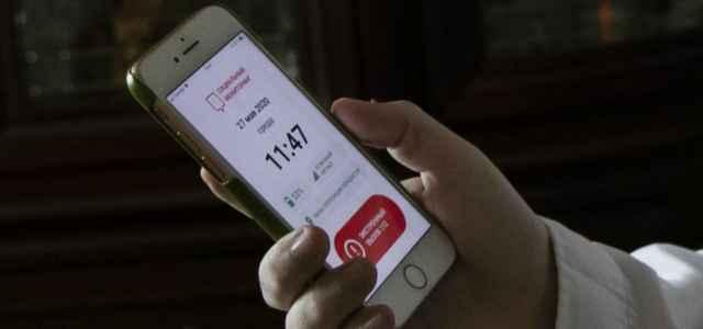 Smartphone lapresse 2020 640x300
