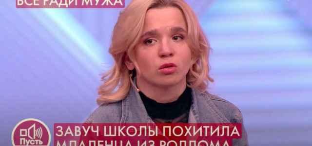 olesya rostov twitter 640x300