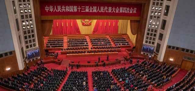 Congresso CIna