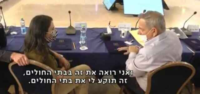 ministri israele greenpass twitter 640x300
