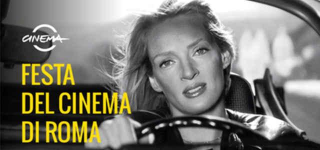 festa del cinema di roma WEB1280 640x300